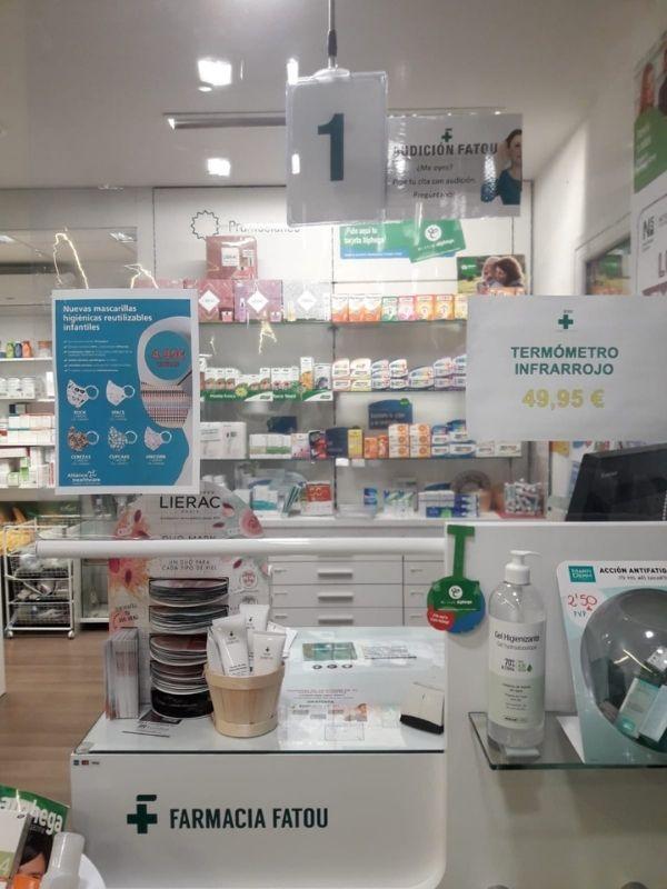 Farmacia en Sevilla